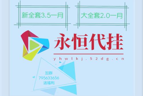 16864.uugai.com 1614055557881 edit 851336490903429