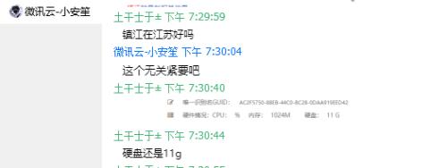 垃圾挂机宝安笙互联xue.ski68.cn-QQ:838768593 553652682