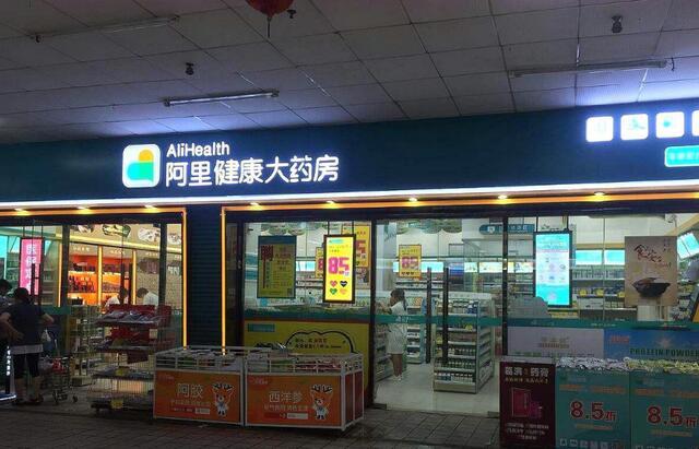 万达王健林投资1400亿,京东刘强东靠其赚了几千亿,阿里巴巴也加入其中,新看一个行业崛起