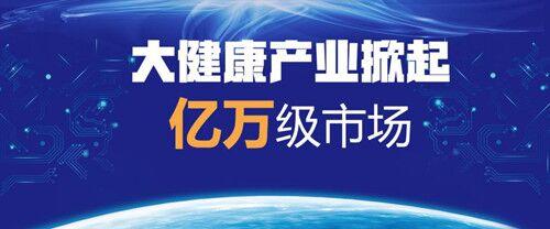 万达王健林投资1400亿,京东刘强东靠其赚了几千亿,阿里巴巴也加入其中,新看一个行业崛起  第2张