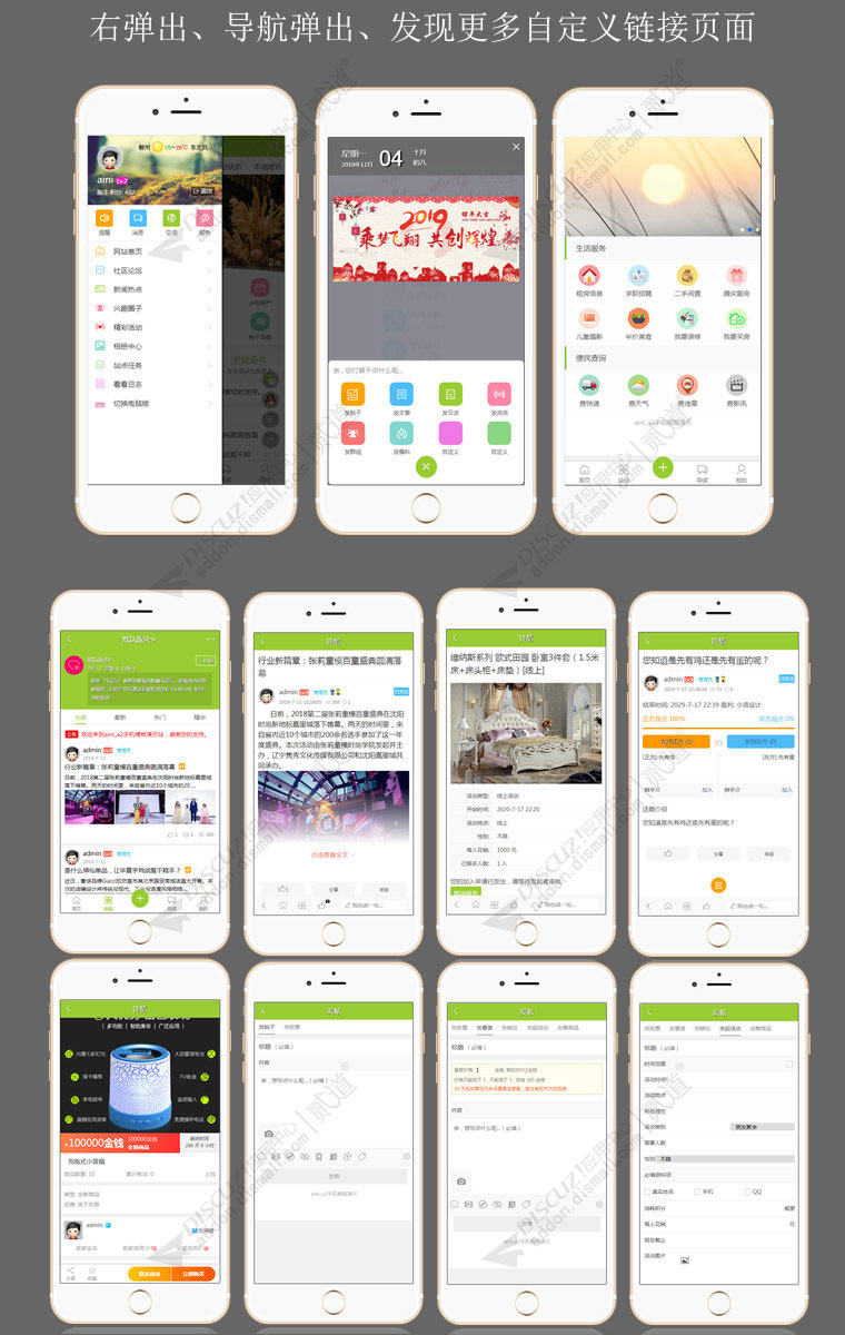 Discuz论坛漂亮手机模板 Aini_a2手机模板s1.9.2商业版