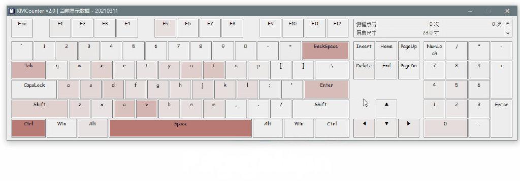 KMCounterv3.2键鼠使用强度统计