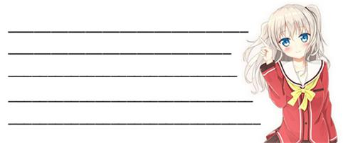 EMLOG程序IP签名动态图显示源码