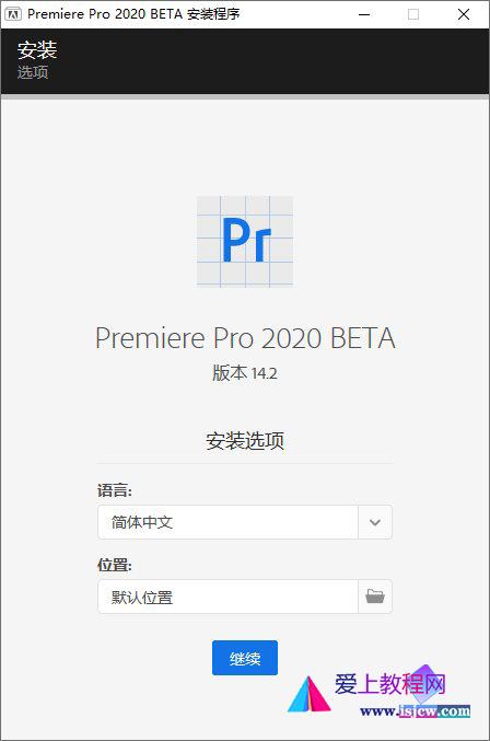 Adobe Premiere Pro 2021 15.1.0