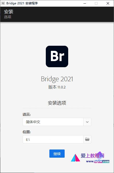 Adobe Bridge 2021 v11.0.2.123.0