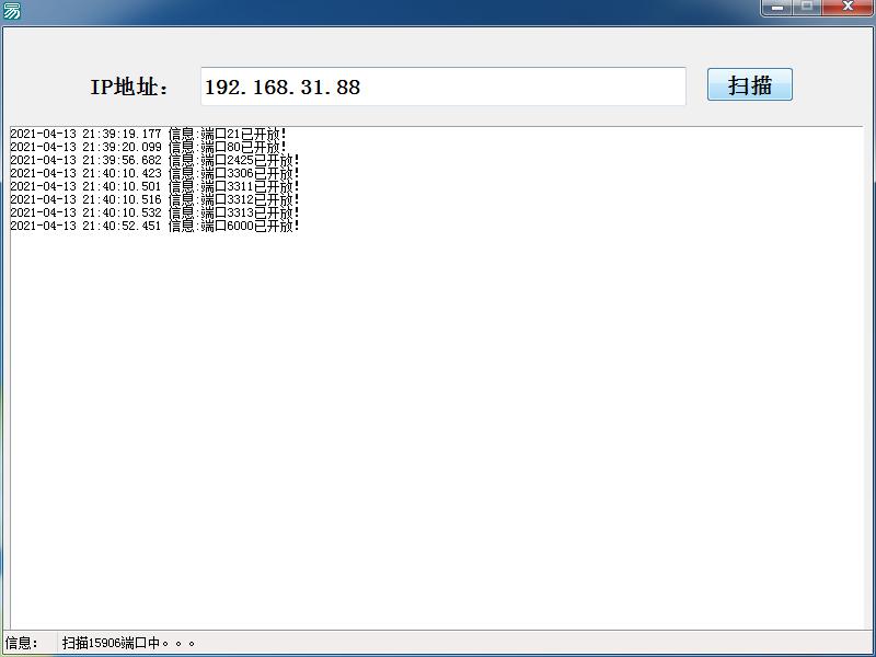 多线程IP端口扫描器开源