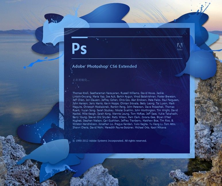 PhotoShop软件合集,PhotoShop破解版免激活,ps软件破解下载,cs6,cc2017,cc2018,cc2019,cc2020,cc2021