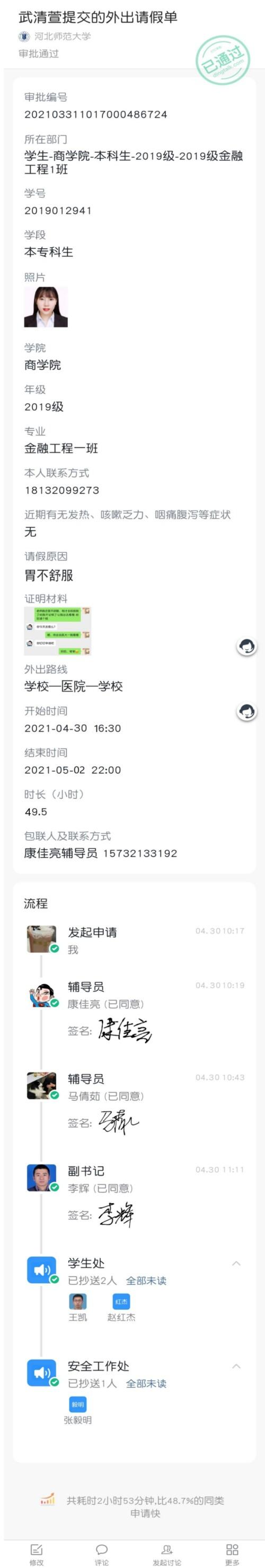 清萱4(1)