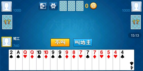 Screenshot 20210501 151301 com.june.game.doudizhu