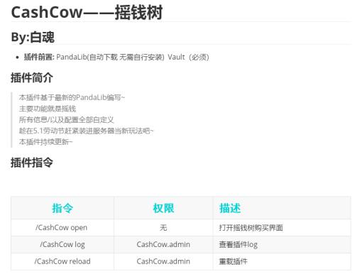 CashCow
