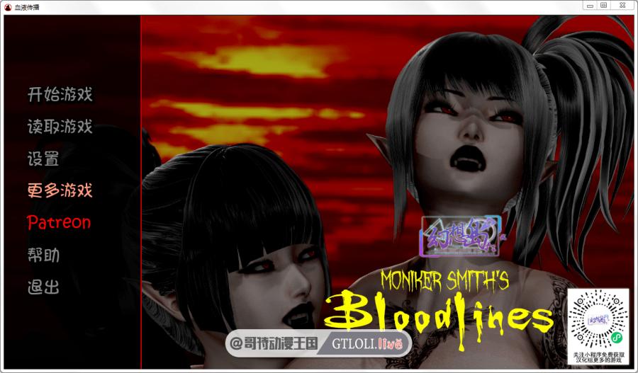 【欧美SLG/幻想岛/动态】血液传播 V14 PC+安卓最新汉化版/全CG【更新/4.3G】