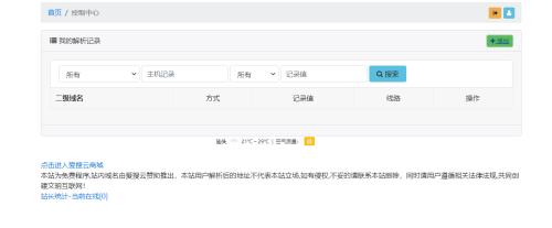 WeChat 圖片 20210504102944