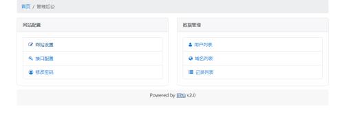 WeChat 圖片 20210504103048