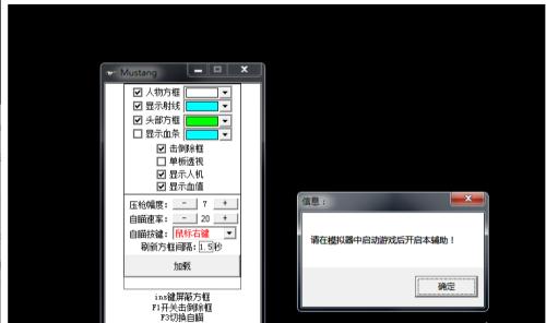 QQ图片20210504202931