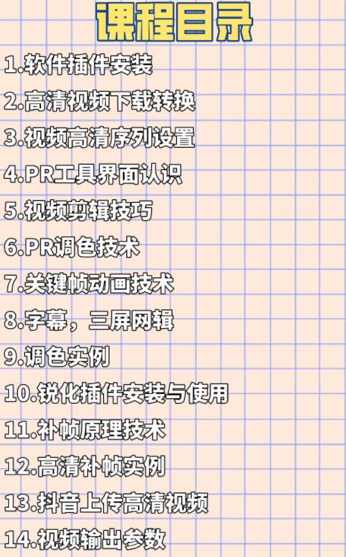 (7(P0${X9P0{)~J)P(O(DET