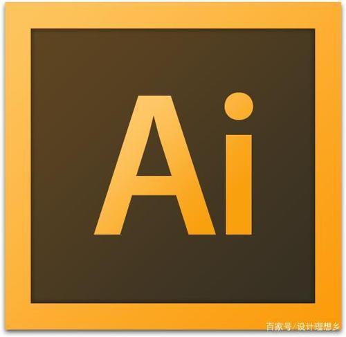 Ai软件大合集免费下载,Adobe illustrator软件破解版免激活