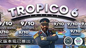 海岛大亨6/Tropico 6(独家更新1.13版+中文语音)