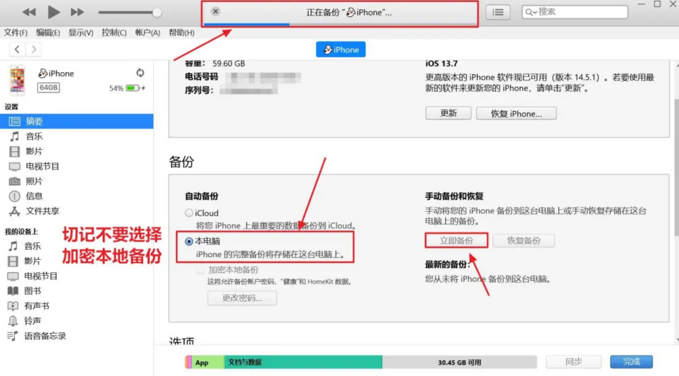 WeChatExporter 微信聊天记录一键导出解密工具