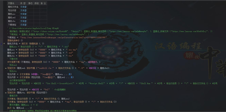 软件完美更新,更新软件包含蓝奏云文件/夹直链微云笔记解析