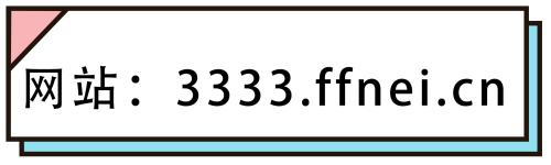 彩虹qq业务代刷网★刷qq钻★免费刷赞★快手★抖音★刷空间业务★卡盟和代刷网排行榜第一