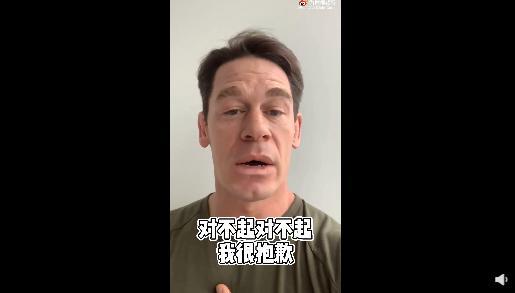 """《速度与激情9》主演称台湾是""""国家""""后深夜发中文微博致歉:我更尊重中国和中国人  第2张"""