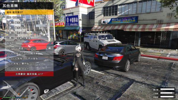 侠盗猎车手5/GTA5(更新中国风MOD整合版+百位超级英雄+千款豪车)