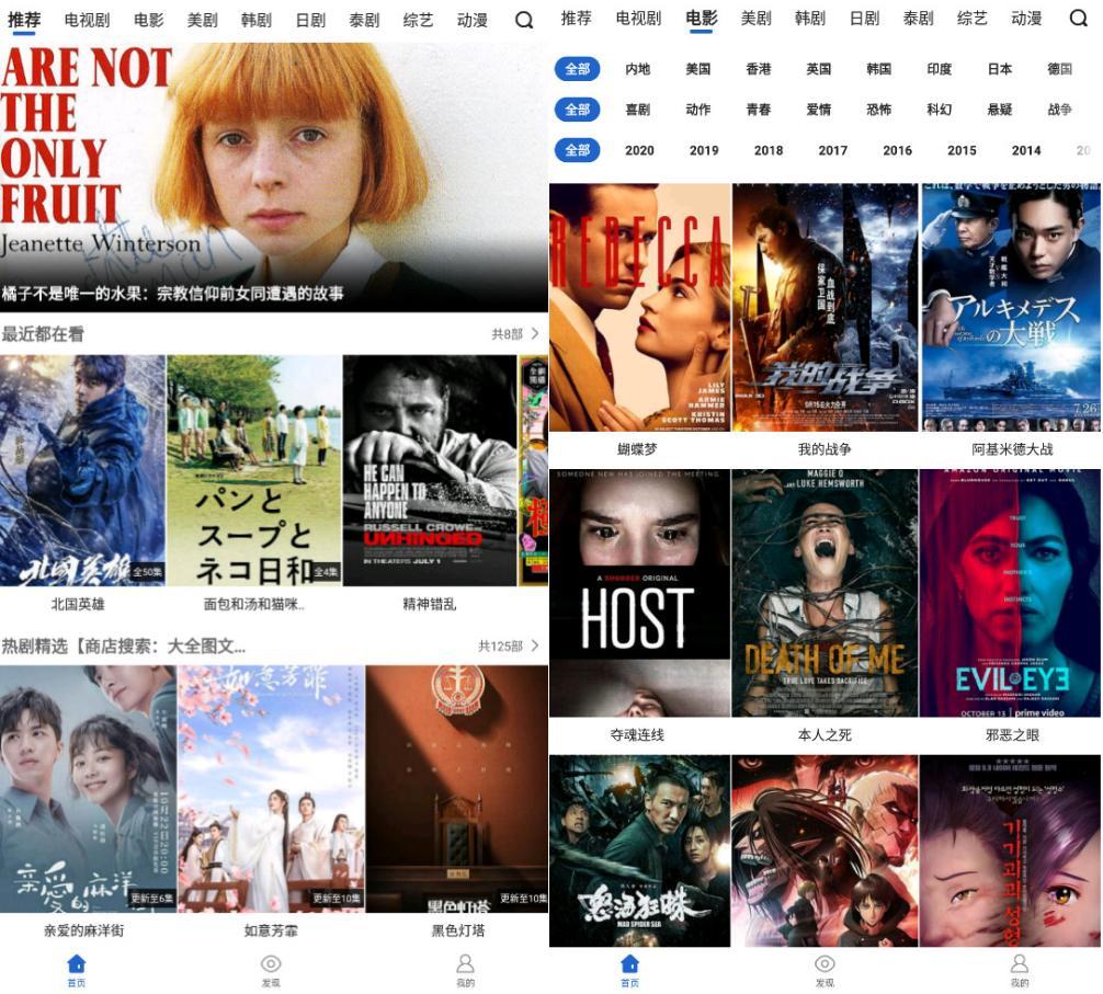 影视大全v4.0.7纯净版,影视资源免费看