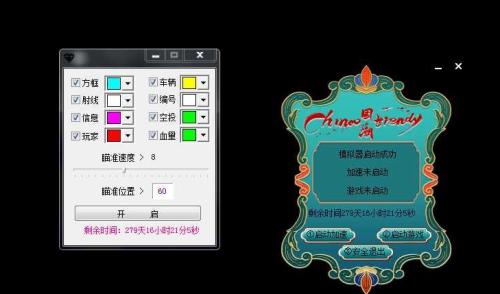 QQ图片20210528212326