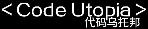code utopia