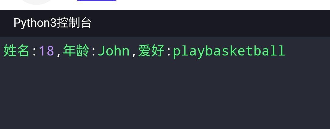 python格式化format.py源代码,python初学者代码事例,python初学者代码分享