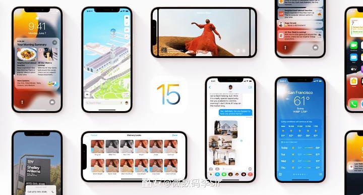 苹果宣布带来iOS 15 / iPadOS 15首个公开测试版  第2张