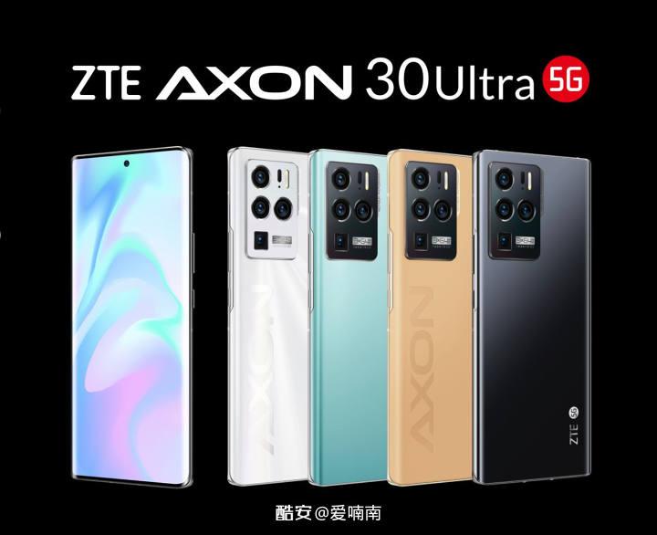 中兴 Axon30 Ultra 16GB+1TB 版将再次开售