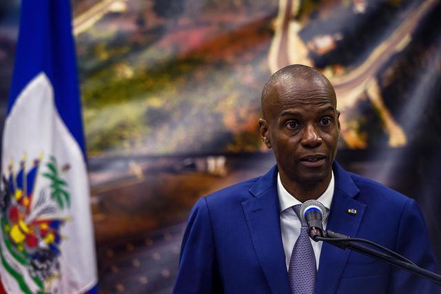 海地总统在私人寓所中遇刺身亡  第1张