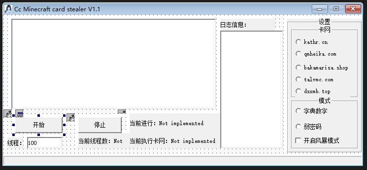 某发卡网扫卡器开源