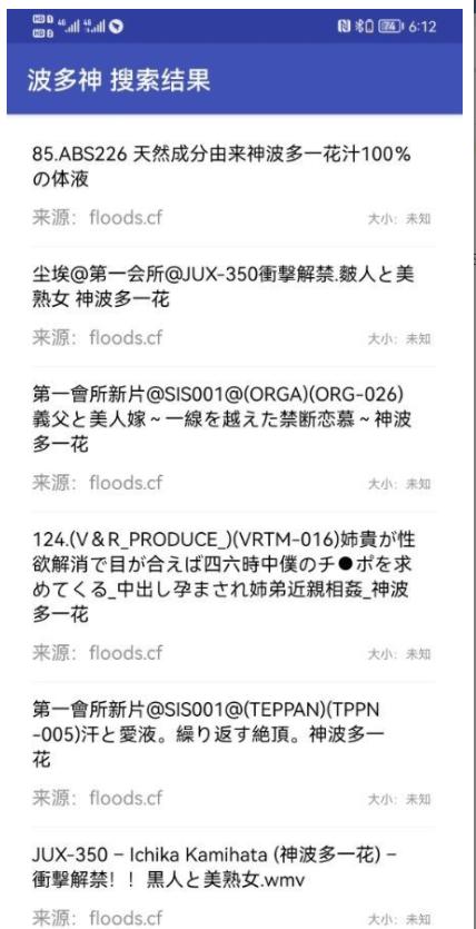 QQ图片20210720220512