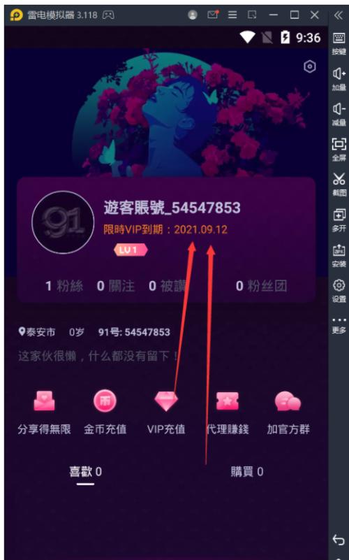 QQ图片20210720221718