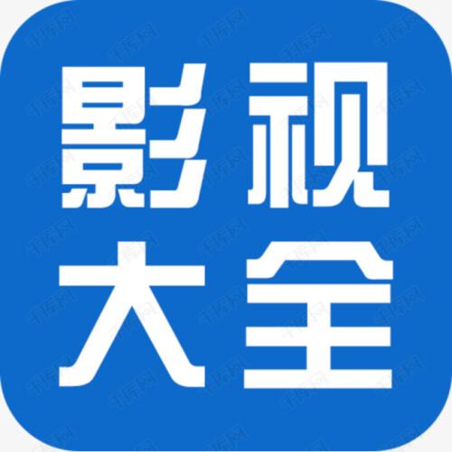 src=http bpic.588ku.com element water img 18 07 17 25d63ef78661e0530a2c2767a9ab69f7.jpg&refer=http b