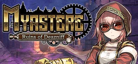 Myastere迪亚尼夫遗迹(Myastere Ruins of Deazniff)