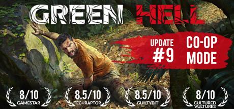 丛林地狱(Green Hell更新2.12版)