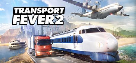 疯狂运输2/Transport Fever 2