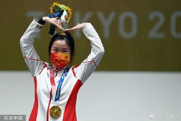 杨倩获东京奥运会首金,杨倩夺得东京奥运会射击女子10米气步枪金牌