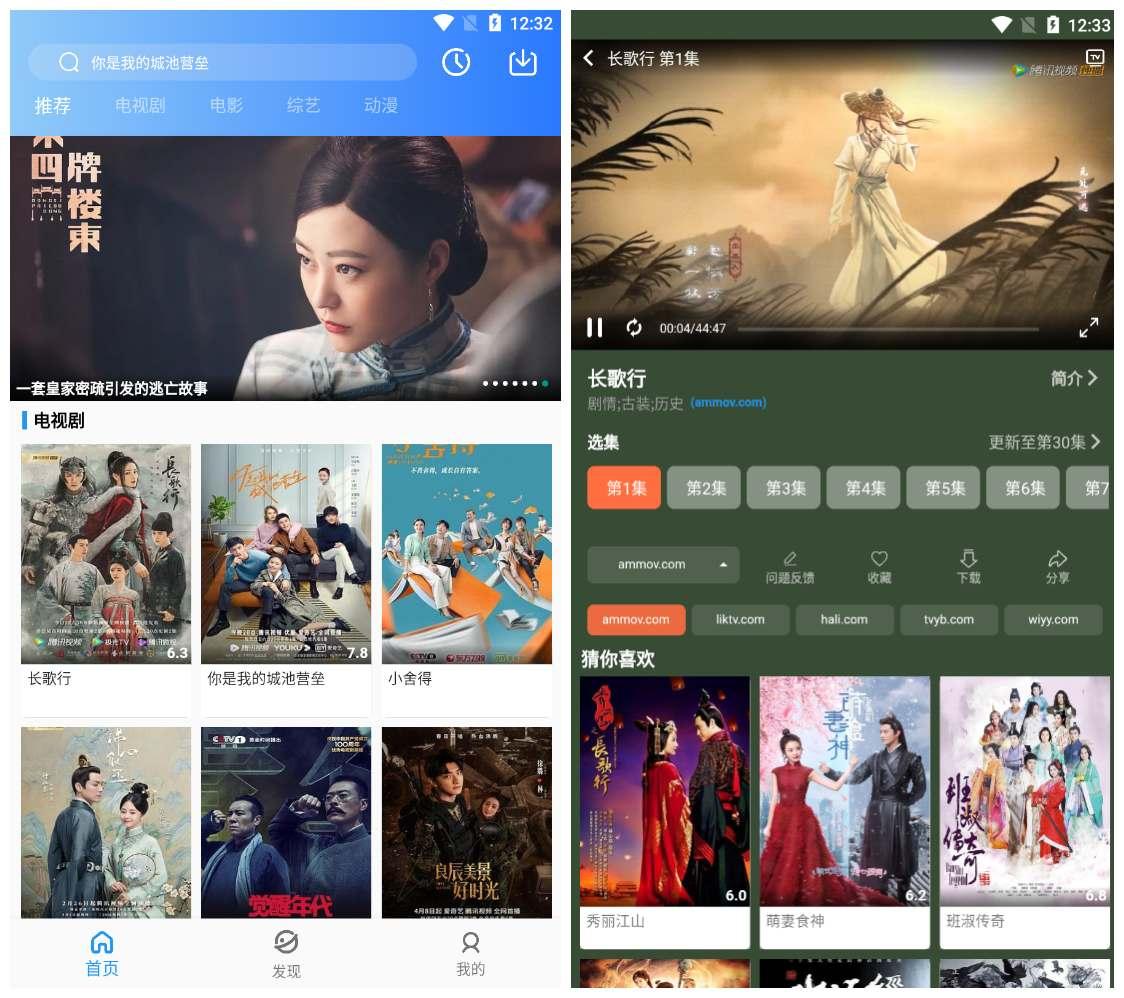 蓝月影视v3.1.0 全网VIP影视免费看