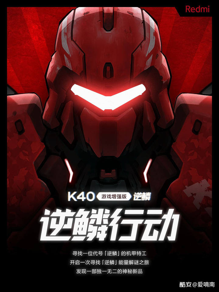 小米集团旗下红米品牌Redmi K40 游戏增强版12GB + 256GB 版本 售价 2699 元