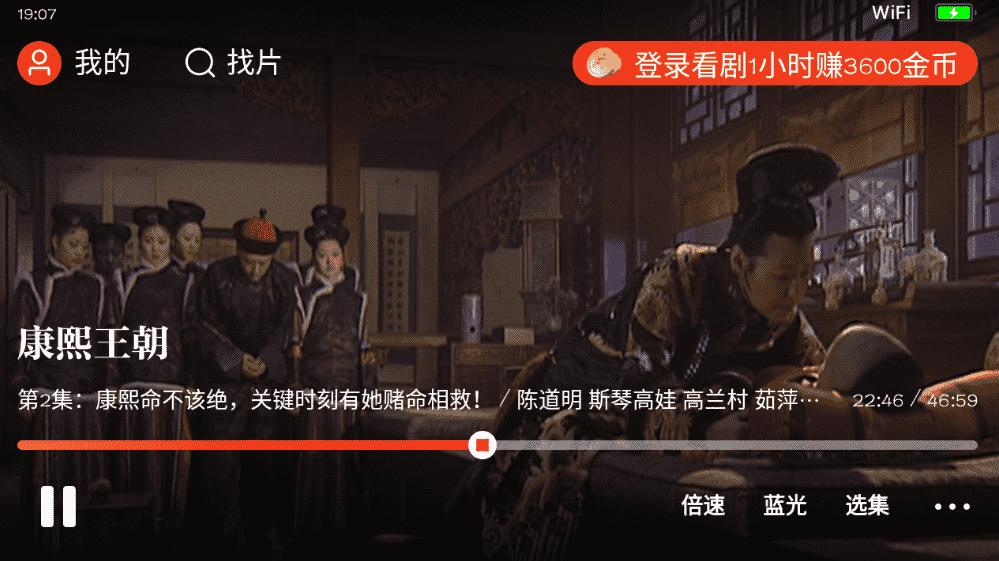 片多多影视v1.6.0纯净版 腾讯良心出品