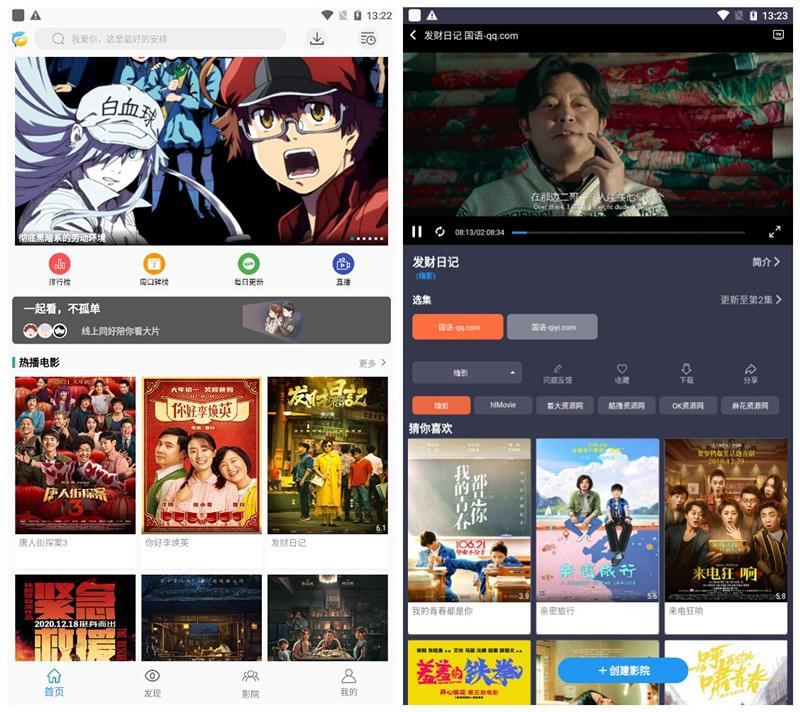 海豚影视v4.5.0无广告版,影视免费看全网软件