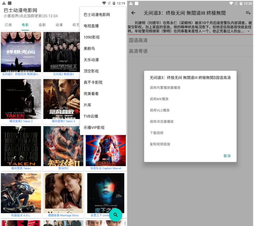 小書视界v21.07.24,无广告看全网影视软件在线下载