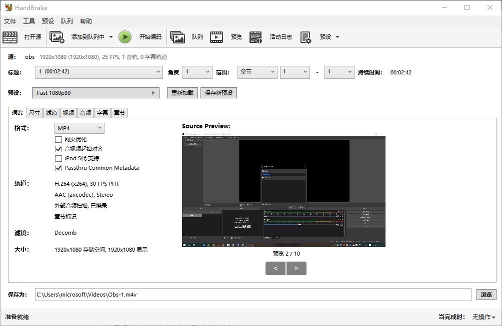 视频处理软件 HandBrake 1.4.0 正式版