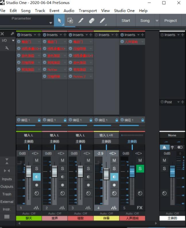 Studio one 3变声效果