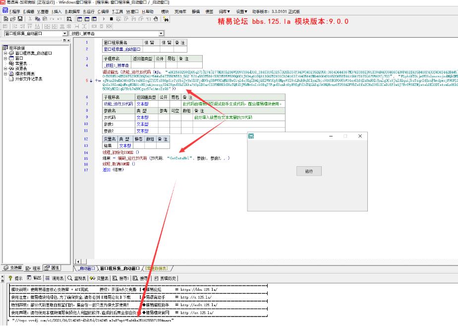 清风DJ网下载地址(在线播放地址)获取易语言源码