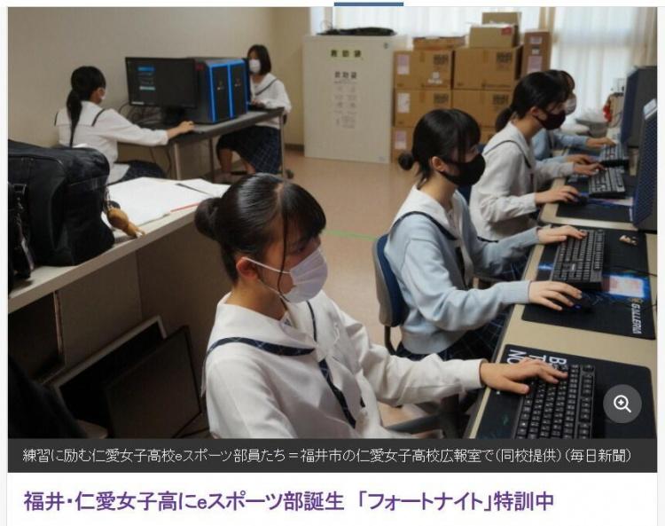 """日本女子高中""""电竞部""""的妹子太可爱了"""